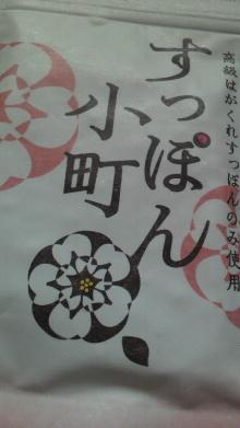 $+++ りり☆Blog evolution +++ 広島在住OLの何かやらかしてる日記-DCIM0925.jpg