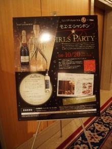 +++ りり☆Blog evolution +++ 広島在住OLの何かやらかしてる日記-20111020_000.jpg