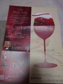 +++ りり☆Blog evolution +++ 広島在住OLの何かやらかしてる日記-20111021_001.jpg