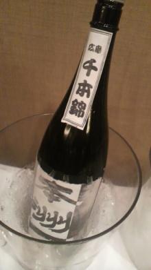 +++ りり☆Blog evolution +++ 広島在住OLの何かやらかしてる日記-2011102118010001.jpg
