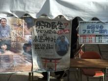 +++ りり☆Blog evolution +++ 広島在住OLの何かやらかしてる日記-20111022_007.jpg