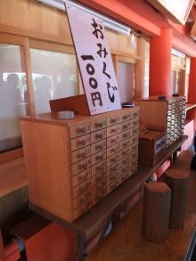 +++ りり☆Blog evolution +++ 広島在住OLの何かやらかしてる日記-20111022_021.jpg