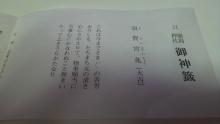 $+++ りり☆Blog evolution +++ 広島在住OLの何かやらかしてる日記-2011102422420000.jpg