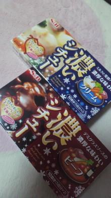 +++ りり☆Blog evolution +++ 広島在住OLの何かやらかしてる日記-2011101519530000.jpg
