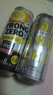 $+++ りり☆Blog evolution +++ 広島在住OLの何かやらかしてる日記-2011102623310000.jpg
