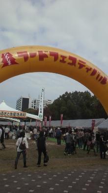 +++ りり☆Blog evolution +++ 広島在住OLの何かやらかしてる日記-2011102910060000.jpg