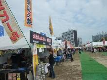 +++ りり☆Blog evolution +++ 広島在住OLの何かやらかしてる日記-20111029_001.jpg