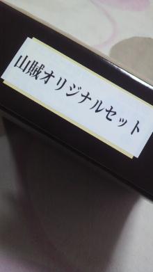 +++ りり☆Blog evolution +++ 広島在住OLの何かやらかしてる日記-2011103020040001.jpg