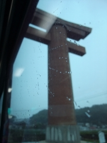 +++ りり☆Blog evolution +++ 広島在住OLの何かやらかしてる日記-20111105_000.jpg