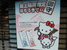 +++ りり☆Blog evolution +++ 広島在住OLの何かやらかしてる日記-20111105_022.jpg
