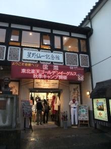 +++ りり☆Blog evolution +++ 広島在住OLの何かやらかしてる日記-20111105_058.jpg