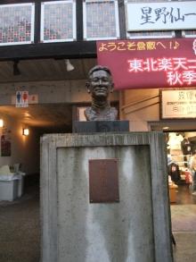 +++ りり☆Blog evolution +++ 広島在住OLの何かやらかしてる日記-20111105_059.jpg