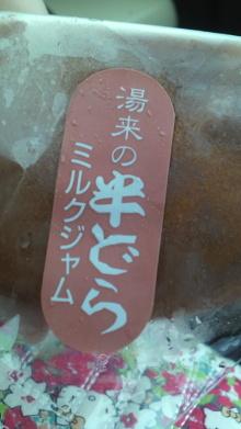 +++ りり☆Blog evolution +++ 広島在住OLの何かやらかしてる日記-2011110615290000.jpg