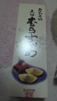 +++ りり☆Blog evolution +++ 広島在住OLの何かやらかしてる日記-2011110619070000.jpg