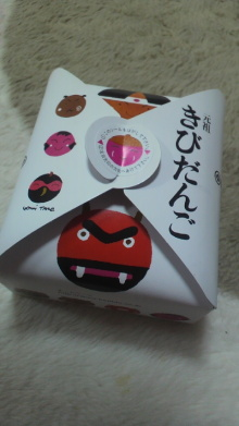 +++ りり☆Blog evolution +++ 広島在住OLの何かやらかしてる日記-2011110619070001.jpg