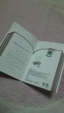 +++ りり☆Blog evolution +++ 広島在住OLの何かやらかしてる日記-2011111020080002.jpg