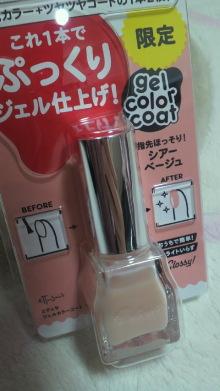 +++ りり☆Blog evolution +++ 広島在住OLの何かやらかしてる日記-2011111217110001.jpg