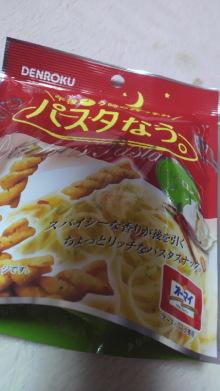 +++ りり☆Blog evolution +++ 広島在住OLの何かやらかしてる日記-2011111121540000.jpg