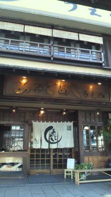 +++ りり☆Blog evolution +++ 広島在住OLの何かやらかしてる日記-2011112008590000.jpg