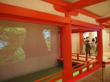 +++ りり☆Blog evolution +++ 広島在住OLの何かやらかしてる日記-20111120_057.jpg