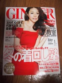 $+++ りり☆Blog evolution +++ 広島在住OLの何かやらかしてる日記-20111120_261.jpg