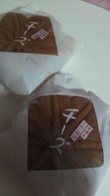 +++ りり☆Blog evolution +++ 広島在住OLの何かやらかしてる日記-2011112123250000.jpg
