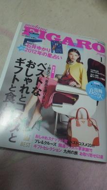 +++ りり☆Blog evolution +++ 広島在住OLの何かやらかしてる日記-2011112311380000.jpg