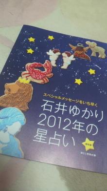 +++ りり☆Blog evolution +++ 広島在住OLの何かやらかしてる日記-2011112400380000.jpg