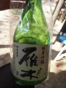 $+++ りり☆Blog evolution +++ 広島在住OLの何かやらかしてる日記-20111120_175.jpg