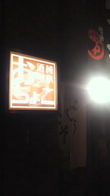 $+++ りり☆Blog evolution +++ 広島在住OLの何かやらかしてる日記-2011112420070000.jpg