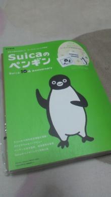 +++ りり☆Blog evolution +++ 広島在住OLの何かやらかしてる日記-2011112400380001.jpg
