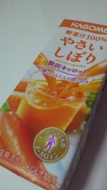 +++ りり☆Blog evolution +++ 広島在住OLの何かやらかしてる日記-2011112818490001.jpg