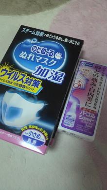 +++ りり☆Blog evolution +++ 広島在住OLの何かやらかしてる日記-2011112822190000.jpg
