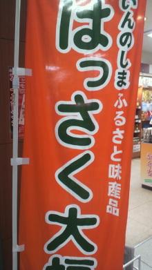 +++ りり☆Blog evolution +++ 広島在住OLの何かやらかしてる日記-2011112812390000.jpg