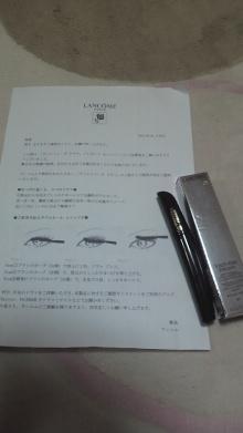 +++ りり☆Blog evolution +++ 広島在住OLの何かやらかしてる日記-2011113019520000.jpg