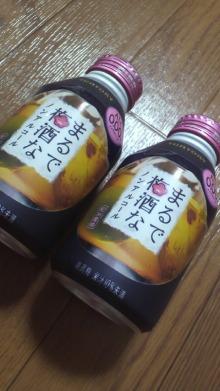$+++ りり☆Blog evolution +++ 広島在住OLの何かやらかしてる日記-2011112622250000.jpg