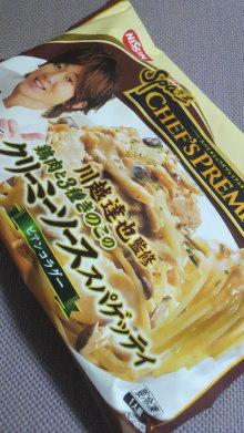 $+++ りり☆Blog evolution +++ 広島在住OLの何かやらかしてる日記-2011112919420000.jpg