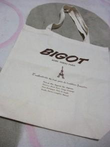 $+++ りり☆Blog evolution +++ 広島在住OLの何かやらかしてる日記-20111205_012.jpg