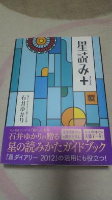 $+++ りり☆Blog evolution +++ 広島在住OLの何かやらかしてる日記-2011120521470000.jpg