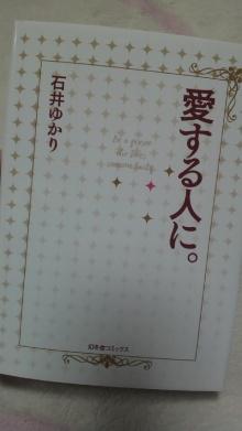 +++ りり☆Blog evolution +++ 広島在住OLの何かやらかしてる日記-2011120820460000.jpg