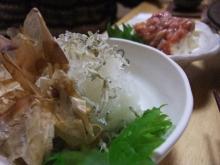 +++ りり☆Blog evolution +++ 広島在住OLの何かやらかしてる日記-20111210_015.jpg