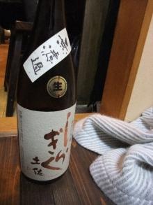 +++ りり☆Blog evolution +++ 広島在住OLの何かやらかしてる日記-20111210_017.jpg