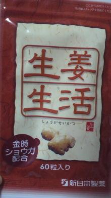 $+++ りり☆Blog evolution +++ 広島在住OLの何かやらかしてる日記-2011121222420000.jpg
