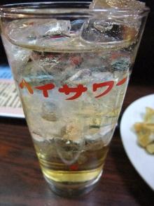 +++ りり☆Blog evolution +++ 広島在住OLの何かやらかしてる日記-20111210_001.jpg