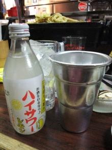 +++ りり☆Blog evolution +++ 広島在住OLの何かやらかしてる日記-20111210_007.jpg