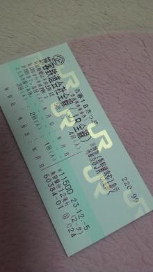 +++ りり☆Blog evolution +++ 広島在住OLの何かやらかしてる日記-2011121717430001.jpg