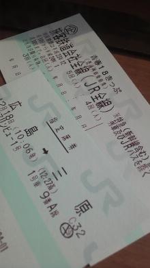 +++ りり☆Blog evolution +++ 広島在住OLの何かやらかしてる日記-2011121810120000.jpg