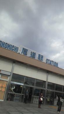 +++ りり☆Blog evolution +++ 広島在住OLの何かやらかしてる日記-2011121812500000.jpg