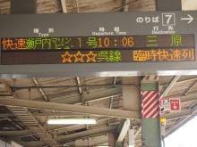 +++ りり☆Blog evolution +++ 広島在住OLの何かやらかしてる日記-20111218_003.jpg
