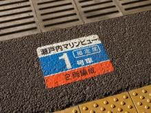 +++ りり☆Blog evolution +++ 広島在住OLの何かやらかしてる日記-20111218_007.jpg